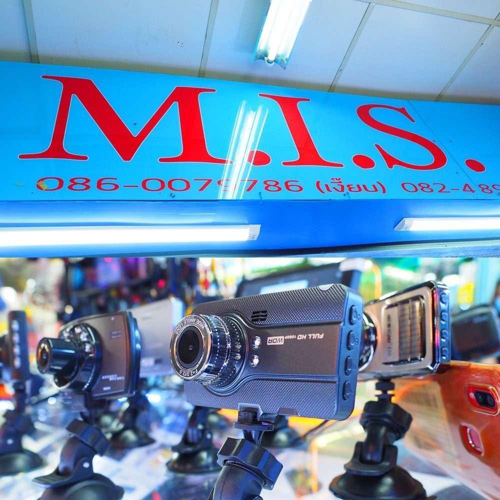 M.I.S กล้องวงจรปิด