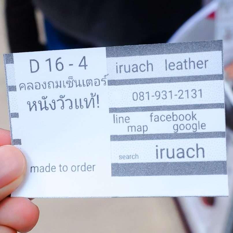 iruach leather